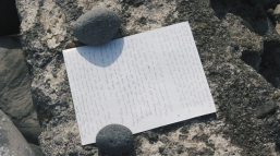 We even saw a letter left in the middle of the rocks.